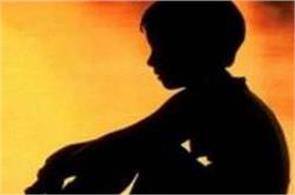 british citizen has sexually exploited children in blind school