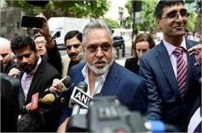 mallya appearing in london court next hearing on november 20