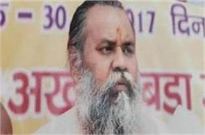 mahant mohan das who made a list of fake babas missing from the train