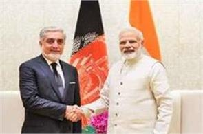 india afghanistan appeals to eliminate terrorists rescuers
