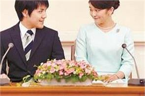 japans princess announces engagement with common man