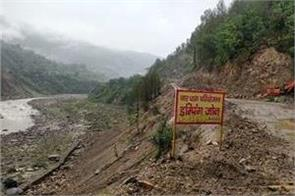uttarakhand supreme court s stay on charhdham project