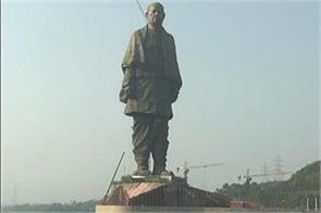 tribal mla opposes statue of unity project