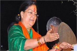 vasundhara government will give land to pak hindu migrants at cheap rates