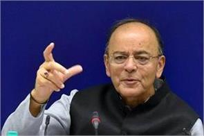 meeting with jaitley banks cash status review