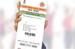 malaysia to adopt adhar card of india