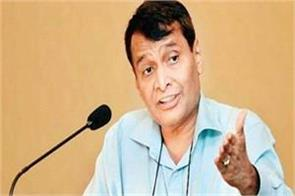 approval of proposed new industrial policy soon prabhu