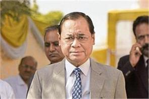 political issue made in cji security congress held state government responsible
