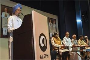 manmohan singhs attack on prime minister modi said he broke the faith of voters