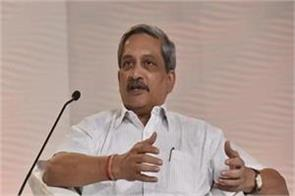 parrikar will hand over cabinet ministers and rights