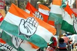 congress will hold rally on cbi headquarters
