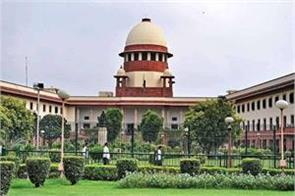 supreme court will not hear bofors case today