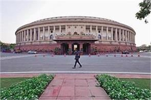 bjp objection to report on parliamentary committee report on gdp review