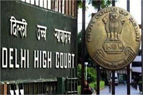 4 judges meet delhi high court