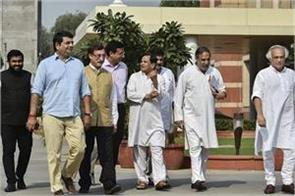 rafael case congress leaders meeting again with cag