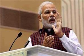 modi praised bjp s performance in j k body elections