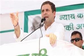 rahul targets ambani on j  k employee insurance plan