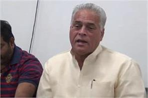 karal dalal gives statement against bjp leaders