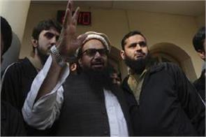 nia exposes terror funding module of hafiz saeed s organization in delhi