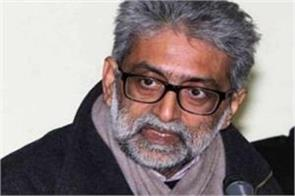 supreme court issues notice to gautam navlakha