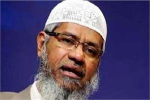 malaysian court will decide on extradition of zakir naik