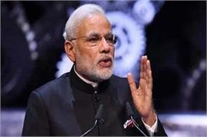 us companies invest in energy digital technology in india pm modi