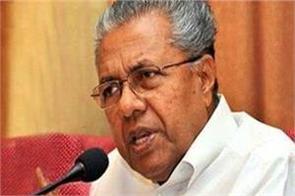 poetry of the sabarimala movement rss vijayan