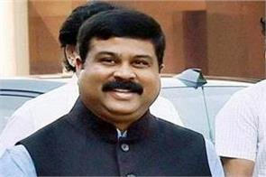 pradhan believes in becoming bjp government in odisha