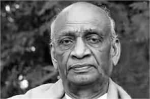 if sardar patel was not there the picture of india was different
