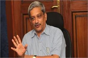 demand for bjp ally mgp leave for the post in a month parrikar