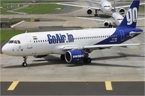 goair s two planes had a technical shortcoming back in the middle