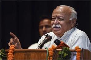 rss bhagwat is working on malviya ji s methodology