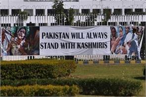 pak president and pm reiterate their support to the people of jammu and kashmir