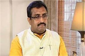 indias strong claims in gilgit baltistan region ram madhav