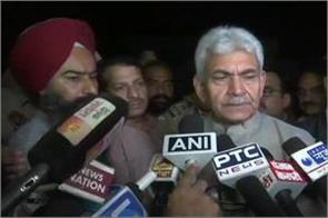 amritsar rail accident minister of state for railways reached the spot
