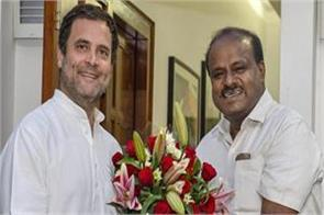 jds to support congress in karnataka by election