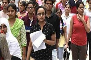 paper leak of fourth semester of up btc 2015 canceled all examinations