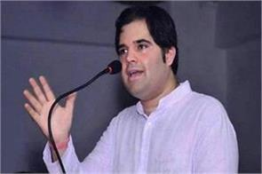 raised the issue of mps  salaries pmo received call varun gandhi