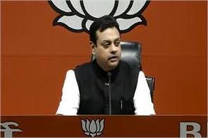 gujarat violence bjp demands rahul sacked alpesh immediately from party