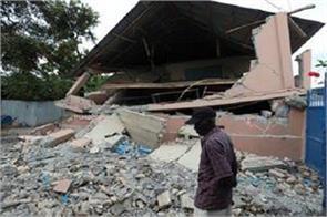 17 killed in haiti earthquake