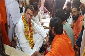 today rahul gandhi will do narmada bhakti read special october 6