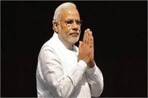 modi will hand over pmay beneficiaries to maharashtra