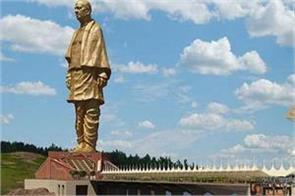 pm modi s statue of unity world s largest statue unveiled