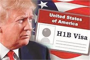 in the h 1b visa rules strictly indian i t professional worried