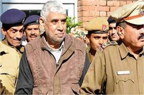 decision on sant rampal case can be closed today internet service