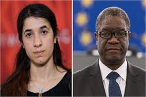 the voice against rape is this time the nobel peace prize