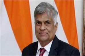 sri lankan prime minister to visit india today on a three day tour