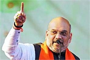 shah will visit madhya pradesh on a two day tour today