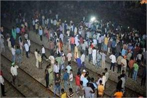 administration railways organizers public responsible for amritsar accident