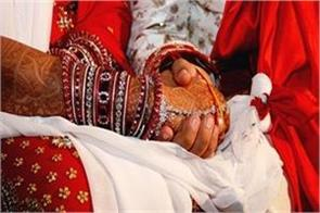 praised trend  growing towards intermarriage marriages among youth